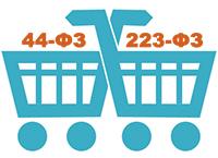 Унитарные предприятия обязаны проводить закупки в соответствии с 44-ФЗ