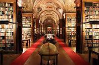 Индекс научного цитирования, заключаемого библиотеками
