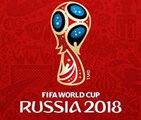 Изменения в Федеральном законе по подготовке и проведению FIFA 2018