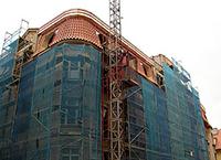 Изменения в контрактах по строительству и реконструкции объектов