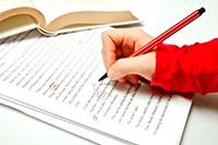 Редакционные поправки в постановлении