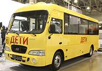 Закупки школьных автобусов